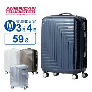 アメリカンツーリスター サムソナイト Samsonite スーツケースDARTZ ダーツ Mサイズ 65cm 無料預入受託キャリーケース キャリーバッグ ファスナータイプ 4輪 ダブルキャスター 50L以上60L未満【gwtra