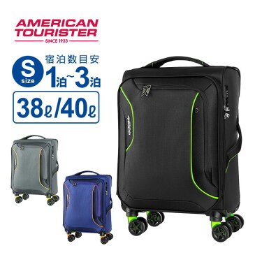 【最大P20倍★4/9 20時〜4/16 1:59】アメリカンツーリスター サムソナイト Samsonite スーツケース キャリーバッグアップライト3.0S スピナー55 Sサイズ