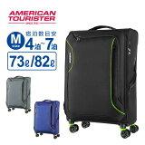 アメリカンツーリスター サムソナイト Samsonite スーツケース キャリーバッグアップライト3.0S スピナー71 Mサイズ 【gwtravel_d19】