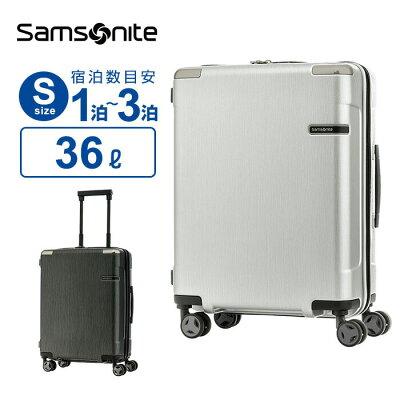 SAMSONITEのおすすめスーツケースEVOA