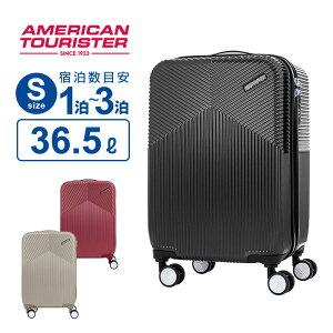 アメリカンツーリスター サムソナイト スーツケース キャリーバッグAir Ride エアー ライド スピナー55 4輪 サスペンション内蔵ダブルキャスター 機内持ち込み 大容量父の日プレゼント ギフト