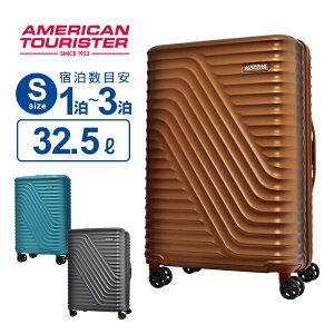 アメリカンツーリスター サムソナイト Samsonite スーツケース キャリーバッグHIGH ROCK ハイロック スピナー55 Sサイズ 4輪 ダブルキャスター 機内持ち込み おしゃれ TSAロック 超軽量父の日プレ