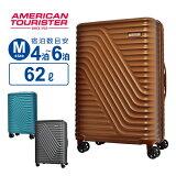 10%OFFクーポン配布中!アメリカンツーリスター Samsonite サムソナイト スーツケース キャリーバッグHIGH ROCK ハイロック スピナー67 Mサイズ 4輪 ダブルキャスター TSAロック 超軽量 大容量