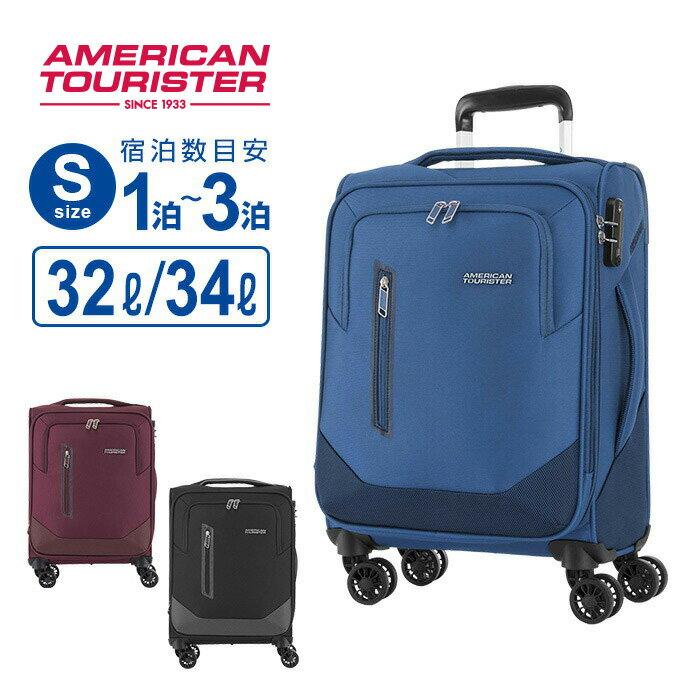 バッグ, スーツケース・キャリーバッグ  S 54 158cm KIRBY