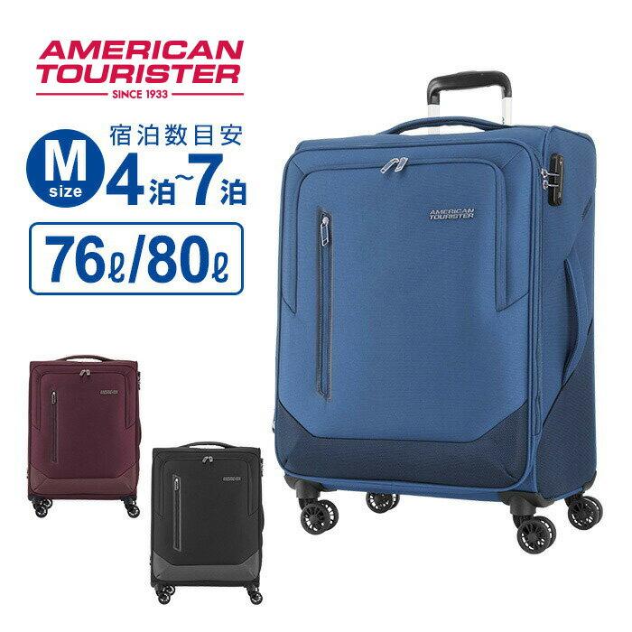 バッグ, スーツケース・キャリーバッグ  M 66 158cm KIRBY