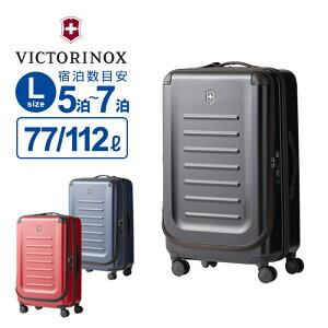 ビクトリノックス victorinoxスーツケース キャリーバッグスペクトラ2.0 エキスパンダブル ラージ Lサイズエキスパンダブル 容量拡張機能 4輪ダブルキャスター  防水 大型 大容量 キャリーケー
