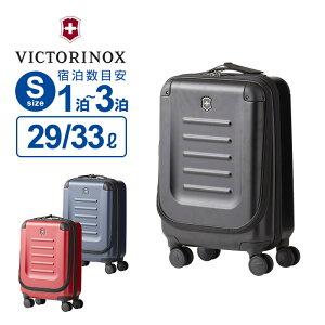ビクトリノックス victorinox スーツケース キャリーバッグスペクトラ2.0 エキスパンダブル コンパクト グローバルキャリーオン機内持ち込み 容量拡張 4輪ダブルキャスター 防水 キャリーケー