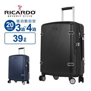 リカルド RICARDO スーツケース Arris アリス 20インチ スピナー キャリーバッグ キャリーケース 3泊〜4泊 SSサイズ〜Sサイズ 39L 30L以上 ハードケース 軽量 4輪 静音 拡張 158cm以内 レザー調 おしゃ
