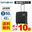 サムソナイト Samsoniteスーツケース キャリーバッグジャニック JANIK Sサイズ スピナー50cm 機内持込サイズ 保管カバー付 4輪 ダブルキャスター ソフトケース キャリーケース