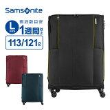 10%OFFクーポン配布中!スーツケース Lサイズ サムソナイト Samsonite KENNING ケニング スピナー77 ソフト 容量拡張 158cm以内 大型 大容量 超軽量 キャリーケース キャリーバッグ 旅行 トラベル 出張 KENNING