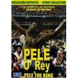 "【受注予約ARG01】ペレ「王様」 DVD ""PELE, O' REY"""
