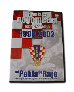 クロアチア代表 1990-2002 DVD