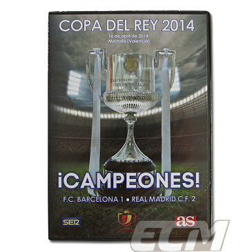 AS社 レアルマドリード スペイン国王杯優勝 DVD 2014