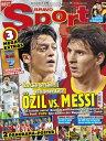 【予約ECM07】Bravo Sport 2010年11月18日号 表紙:エジル&メッシ Match Attax限定カード付【...