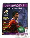 【SALE30%OFF】UEFA公認 ユーロ2012公式ガイドブック