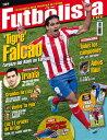 【SALE80%OFF】Futbolista 2012年6月号(#110) 表紙:ファルカオ【サッカー/リーガエスパニョーラ/FCバルセロナ/レアルマドリード/スペイン代表】ネコポス対応可能