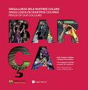 """FCバルセロナ 2012年写真集 """"ORGULLOSOS DELS NOSTRES COLORES""""【リーガエスパニョーラ/バルサ/BARCELONA/メッシ/サッカー】ECM14 FCB74"""