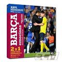 """【予約ECM14】FCバルセロナ 写真集 """"BARCA EMOCIONS""""【リーガエスパニョーラ/FCバルセロナ/BARCELONA/メッシ/ネイマール/サッカー】ECM14"""