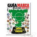 【予約ECM14】【国内未発売】Marca別冊 スペインリーグ他欧州各国 20-201シーズン 選手名鑑