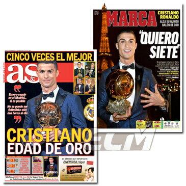 【SAL20%OFF】【国内未発売】クリスティアーノ・ロナウド バロンドール2017受賞 新聞セット(MARCA & AS)【Real Madrid/サッカー/Cロナウド/Ronaldo】ネコポス対応可能 ECM14