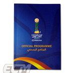 【国内未発売】【現地買い付け】FIFA クラブワールドカップ 2017 UAE大会 公式プログラム【サッカー/浦和レッズ/レアルマドリード/パチューカ/グレミオ】ネコポス発送可能