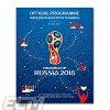 インテルナシオナルFIFAクラブワールドカップ2006優勝記念フィギュア