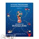 【国内未発売】2018 FIFA ワールドカップ ロシア大会オフィシャルプログラム (英語/ロシア版 ...