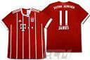 【予約ECM32】【国内未発売】バイエルンミュンヘン ホーム 半袖 11番 ハメス・ロドリゲス【17-18/ブンデスリーガ/サッカー/Bayern Munchen/James】