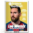 【国内未発売】フランスフットボール誌 2019年 リオネル・メッシ バロンドール受賞記念号【FC Barcelona/FCバルセロナ/サッカー/Messi/アルゼンチン代表】ネコポス対応可能