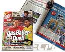 【SALE30%OFF】【国内未発売】Sport Bild No.40 Match Attax 15-16 限定カード付 ノイアー(バイエルン)【ブンデスリーガ/ドイツ代表/サッカー/トレーディングカード】 ネコポス対応可能 C279