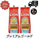 【楽天ランキング2位】 送料無料 25%OFF 賞味期限 訳ありライオンコーヒー プレミアムゴールド ロースト 198g(粉) Lion Coffee PREMIUM GOLD ROAST 10% KONA COFFEE BLEND ハワイ コーヒー ノンフレーバー [正規輸入品]