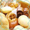 【送料無料】(北海道・沖縄・九州・は別途500円)●種類の無添加◎焼きたてパンを たっぷり25...