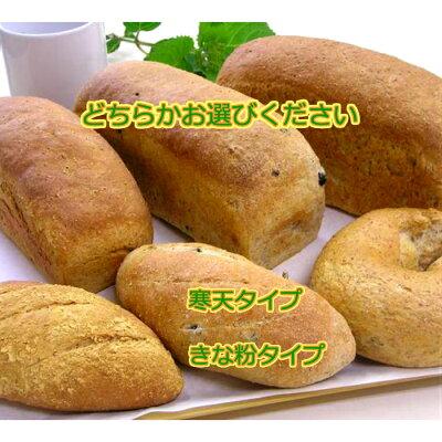 究極の健康パン