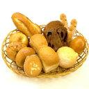むーにゃんお試しセット【楽ギフ_のし】食パン 無添加 パン メロンパン ベーグル フランスパン くりーむぱん 冷凍 無添加パン 健康 パン 詰め合わせ チョコロール マドレーヌ クルミ オレンジ 棒パン