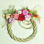 【しめ飾り】プリザーブドフラワーギフトとハイドロカルチャーなど観葉植物のお店ムニュムニュ【FlowerMunyuMunyu】