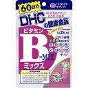 【メール便発送・送料無料】DHC ビタミンBミックス【120...