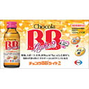 【エーザイ】チョコラBBライト2【100ml×10本】【sm...