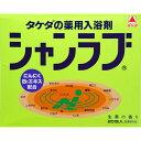 【タケダの薬用入浴剤】シャンラブ【30g×20包】【smtb...