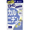【メール便発送・送料無料】DHC カルニチン【300粒(60...
