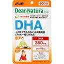 【ネコポス発送・送料無料】DN DHA【180粒(60日分)