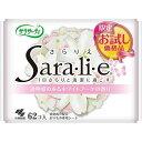 サラサーティ サラリエ ホワイトブーケの香り お試し品(62コ入)