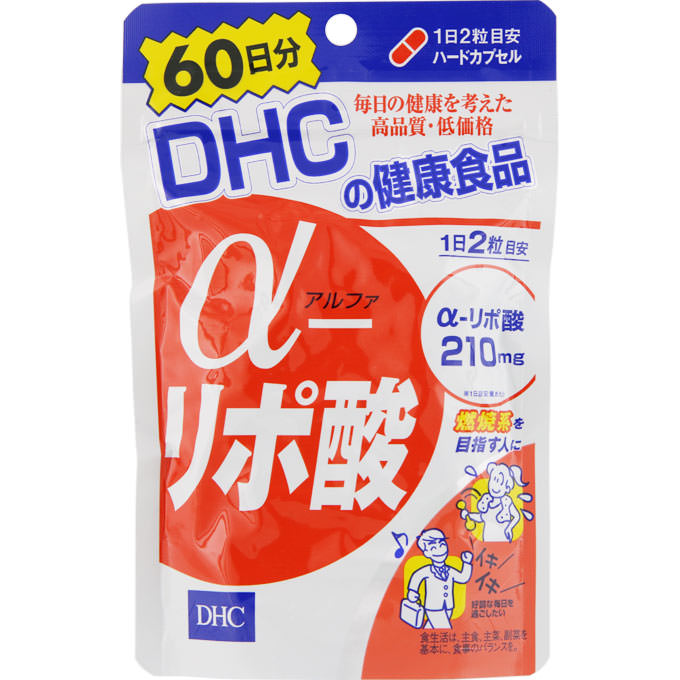 【メール便発送・送料無料】DHC α-リポ酸【120粒(60日分)】【smtb-TD】【RCP】【ディーエイチシー/dhc/ダイエット/燃焼系/エネルギー/毎日元気/ほうれん草/レバー】最大3個まで