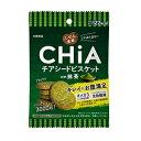 大塚食品 しぜん食感 CHiA 抹茶 1袋(25g)【smt...