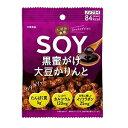 大塚食品 しぜん食感 SOY 黒蜜がけ大豆かりんと 1袋(2...