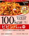 むらげんで買える「100kcalマイサイズビビンバの素(まぜごはんの素)90g(1人前【smtb-TD】【RCP】【100キロカロリー/大塚食品/ダイエット食品/美容食品/運動/ジョギング/ストレッチ/簡単料理】」の画像です。価格は116円になります。
