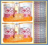 【送料無料】【4缶にスティック20本付】雪印メグミルクたっち 830g×4缶             【粉ミルク/ベビー/すこやか/つよいこ/フォローアップ/セット/お買得】【4903050507801】【4903050507849】【送料無料*沖縄地区は除く】【smtb-TD】【RCP】