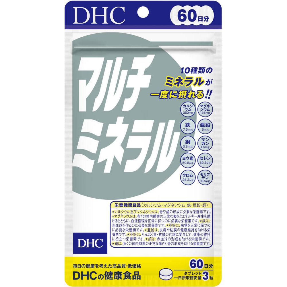產品詳細資料,Japan Yahoo on behalf of the standard|Japanese shopping service|Japanese wholesale-ibuy99|【メール便発送・送料無料】DHC マルチミネラル【180粒(60日分)】             …