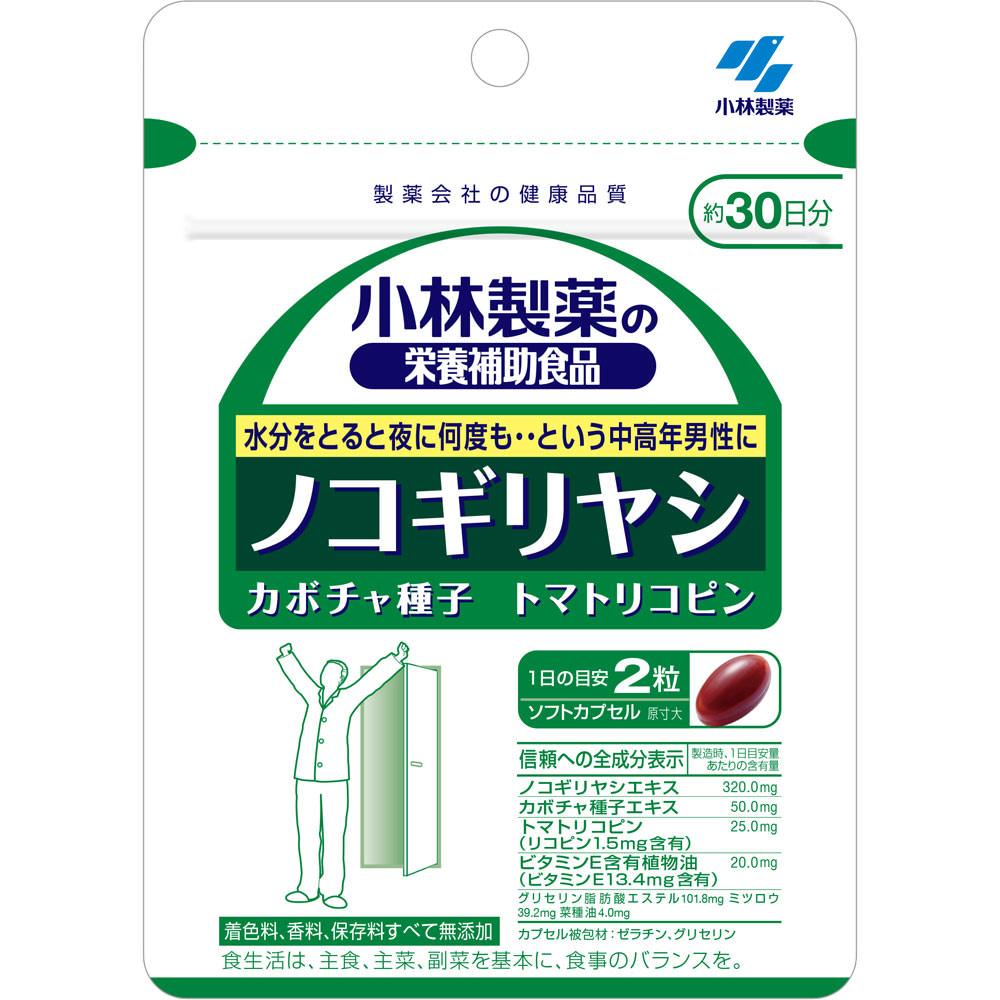 產品詳細資料,Japan Yahoo on behalf of the standard|Japanese shopping service|Japanese wholesale-ibuy99|【ネコポス発送・送料無料】小林製薬 ノコギリヤシ【60粒(約30日分)】             …