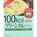 【大塚食品】マイサイズ【グリーンカレー】150g 1人分【smtb-TD】【RCP】おいしくて10……