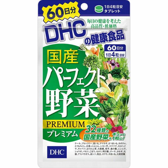 植物性エキス, その他 DHC240 (60)RCPdhc321